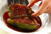 ピーマンの肉詰めの作り方6