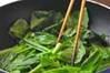 青菜のゴマ炒めの作り方の手順4