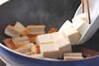 青菜のゴマ炒めの作り方の手順5