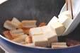 青菜のゴマ炒めの作り方2