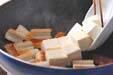 青菜のゴマ炒めの作り方5
