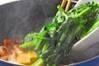 青菜のゴマ炒めの作り方の手順6