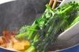 青菜のゴマ炒めの作り方3