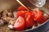 アジアンチキンスープの作り方2