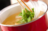 厚揚げのみそ汁の作り方5