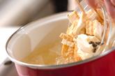 厚揚げのみそ汁の作り方1