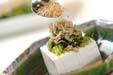 ジャコ豆腐の作り方5
