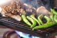 焼き長唐辛子の作り方3