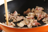 豚肉とゴーヤのみそ炒めの作り方1