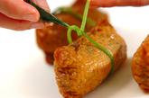 ヒジキご飯のいなり寿司の作り方2