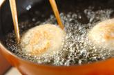 里芋まんじゅうの作り方5