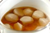 里芋まんじゅうの作り方2