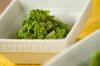 菜の花のからしマヨ和えの作り方の手順