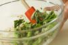 菜の花のからしマヨ和えの作り方の手順2