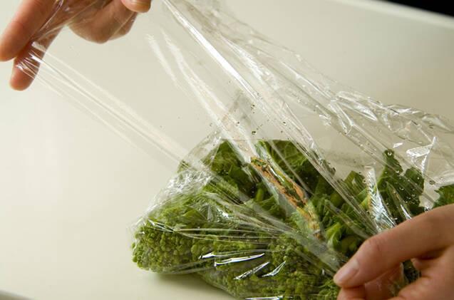 菜の花のからしマヨ和えの作り方の手順1