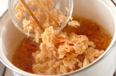 ライトチキンのつゆだく親子丼の作り方2