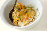 ライトチキンのつゆだく親子丼の作り方4