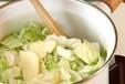 野菜のなめらかスープの作り方1