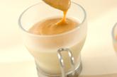 ゴマのブラマンジェ・きな粉ソースの作り方9