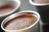 バレンタインチョコプリンの作り方4