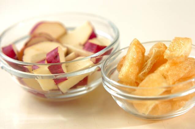 サツマイモと油揚げのみそ汁の作り方の手順1