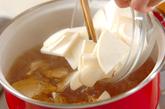 カブのかきたま汁の作り方1