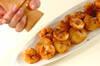ポテトとエビのアンチョビ炒めの作り方の手順3