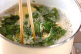 モロヘイヤのトロトロ汁の作り方5