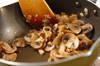 キノコソースのニョッキの作り方の手順2