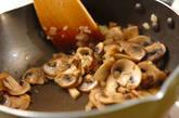 キノコソースのニョッキの作り方1