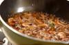 キノコソースのニョッキの作り方の手順3