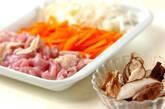 鶏肉とシイタケのオイスター素麺の下準備2