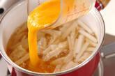 干し湯葉のかきたま汁の作り方4