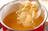 干し湯葉のかきたま汁の作り方3