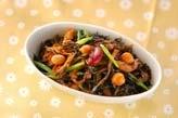 芽ヒジキと豆の煮物