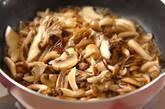 キノコのサワークリーム煮の作り方6