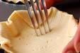 簡単リンゴケーキの下準備1
