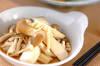 キノコのレンジ蒸しの作り方の手順
