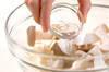 キノコのレンジ蒸しの作り方の手順3