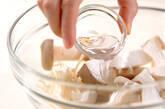 キノコのレンジ蒸しの作り方3