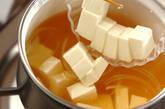 豆腐とワカメのスープの作り方4
