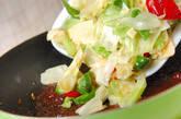 野菜のピリ辛みそ炒めの作り方8