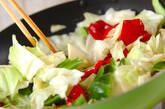 野菜のピリ辛みそ炒めの作り方6