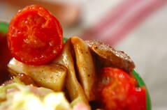 エリンギとプチトマトのソテー