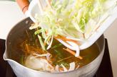 キャベツのせん切りスープの作り方1