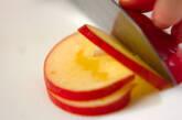 リンゴのパンケーキキャラメリゼの作り方1