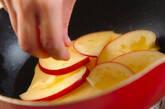 リンゴのパンケーキキャラメリゼの作り方4