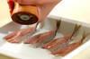 アジのフライ・梅肉ソースの作り方の手順1