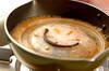 簡単で美味しい!人気の定番 ふっくらカレイの煮付けの作り方の手順4