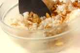 桜エビと焼き揚げの混ぜご飯の作り方1